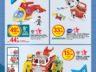 Catalogue Jouet Super U Noël 2018 - Gros Catalogue 35