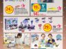 Catalogue Jouet Super U Noël 2018 - Gros Catalogue 53
