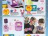 Catalogue Jouet Super U Noël 2018 - Gros Catalogue 97