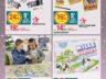 Catalogue Jouet Super U Noël 2018 - Gros Catalogue 61