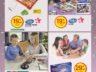 Catalogue Jouet Super U Noël 2018 - Gros Catalogue 63