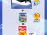 Catalogue Jouet Super U Noël 2018 58